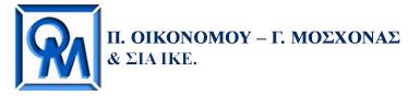 oikonomou-moschonas.gr